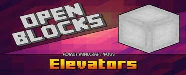 OpenBlocks Elevator Mod 1.14.4/1.12.2 (Fastest Elevator Ever)